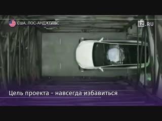 Транспортная революция от Илона Маска