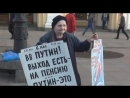 Моя бабушка курит трубку. Путин Putin Extravaganza. В Питере жить и отдыхать. Moya Babushka Kurit Trubku Уличные музыканты.