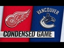 Detroit Red Wings vs Vancouver Canucks | Jan.20, 2019 | Game Highlights | NHL 2018/19 | Обзор матча
