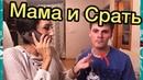 Новые Инста Вайны [Выпуск 127] Лилия Абрамова, Андрей Борисов, Ника Вайпер, Андрей Глазунов, Долинов