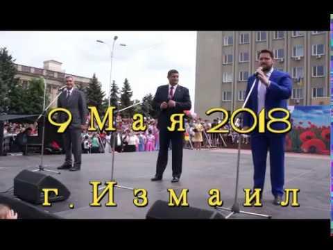 Праздничный концерт в День Победы-2018, практически полная версия (пока батарейки не сели