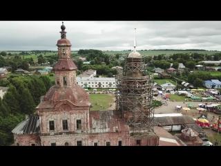 День Огурца в Истобенске 2018. Вид сверху.