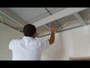 ПОТОЛОК из ГИПСОКАРТОНА и НАТЯЖНОЙ МОНТАЖ потолка из ГИПСОКАРТОНА потолок из гипсокартона ВИДЕО