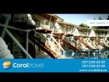 Сеть отелей Cornelia 5 и 5 Deluxe, Белек, Турция