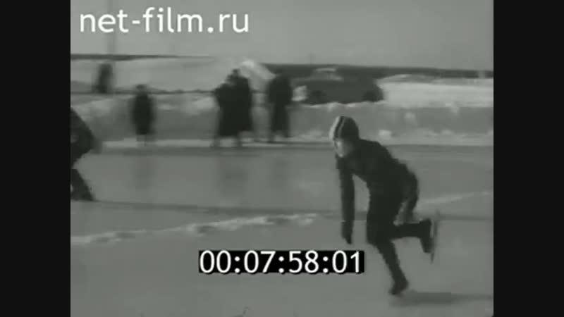 Зимние виды спорта на Вологодчине, 1957 г
