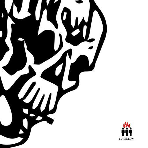 War альбом Malicious / Shifting Sands