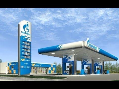 Газпромнефть заправляет воздухом Так и живем