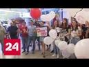 Российские школьники вернулись с шестью медалями Международной математической олимпиады Россия 24