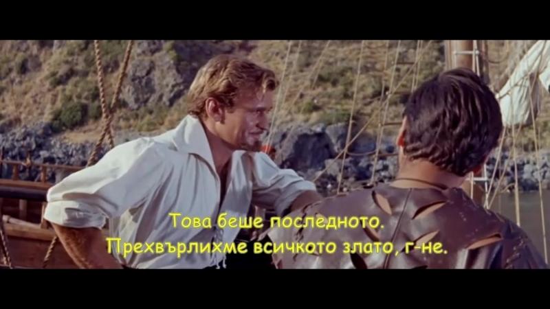 Господарят на седемте морета / Seven seas to Calais (1962)