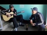 Пацанчик четко лабает АББУ на гитаре_HIGH.mp4