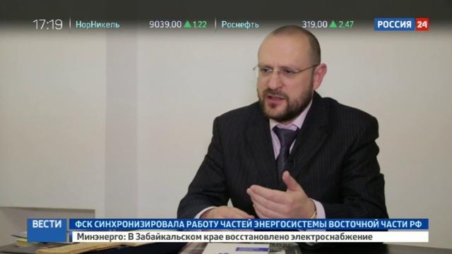 Новости на Россия 24 • История с Собибором Польша закрывает глаза на неудобную правду