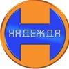 ТРК Надежда - интернет, ТВ, IPTV Донецк