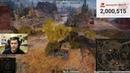 World of Tanks СУ 152 Один фугас и ты погас