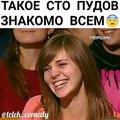 Видео Юмор