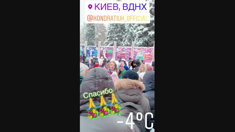 Instagram Stories by Яна Соломко (@ yana.solo) 16.12.2018.