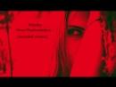 Natasha -Sweet Pandemonium (extended version)