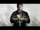 OFFICIAL The Lady In The Lake - Daniel Pemberton - King Arthur Soundtrack