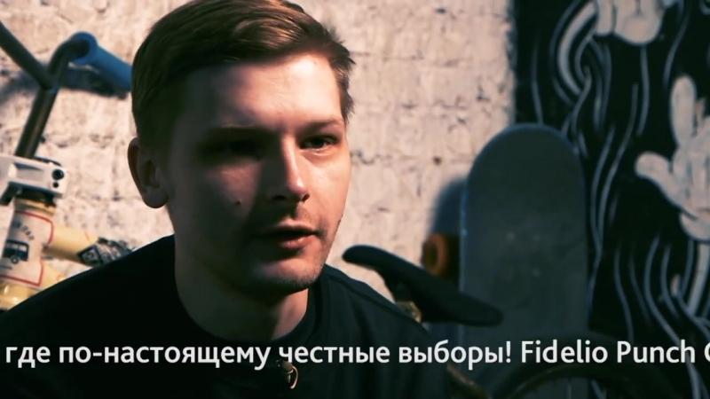 S1e20 | Мнение судей | Владимир Аладьин