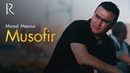 Murod Manzur - Musofir | Мурод Манзур - Мусофир