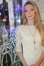 Елена Шамсиахметова фото #15