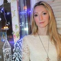 Елена Шамсиахметова фото