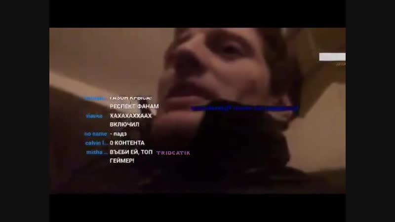 VJLink ведет светские беседы с шаболдой Аней из ДНР. Удаленный стрим