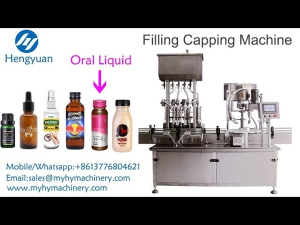 Automatic oral liquid bottle turntable filling aluminum ROPP lid capping machine to Malaysia
