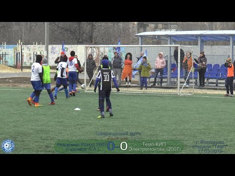 2019.03.17 Академия Ротор 2007 - Темп-КИП Электромонтаж 2007 0-0