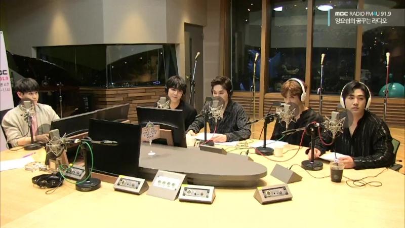 RADIO NU'EST W на радио MBC FM4U Dreaming Radio 11 07 18