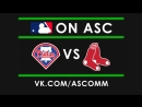 MLB | Philies VS Red Sox