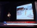 2018 11 29 Компания ИСС организовала секцию на конференции Решетнёвские чтения
