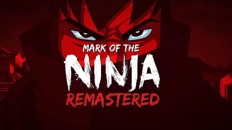 Mark Of The Ninja Remastered - Тихий клинок (не)ассассина