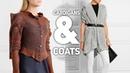 Вяжем кардиганы, пальто спицами и крючком / ОБЗОР / Knitting cardigans coats