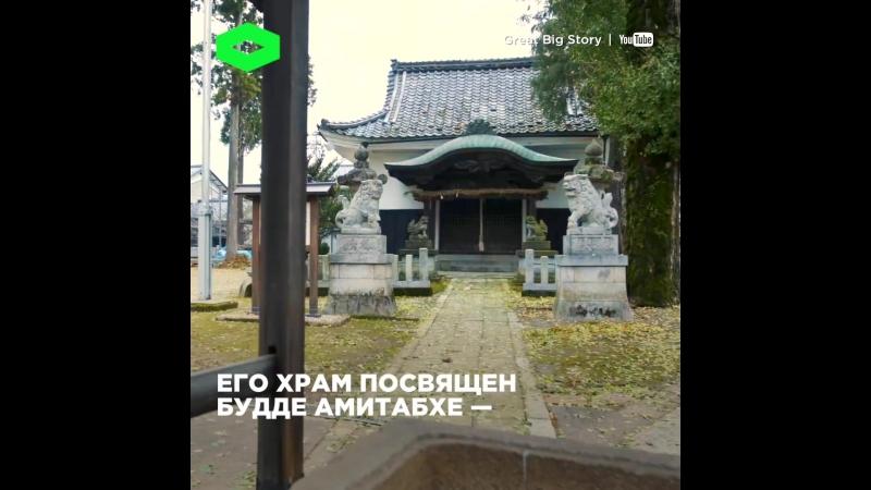 Служба в японском храме Будды под ритмы музыки в стиле «техно»