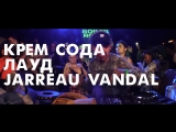 Teaser Jarreau Vandal в Aglomerat