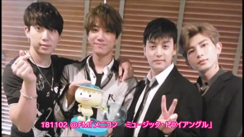 U-KISS(Kiseop, Eli, Hoon, Jun)@ Menicon Music Triangle (02.11.18)