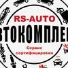 Магазин Авто-товаров RSAUTO24.ru
