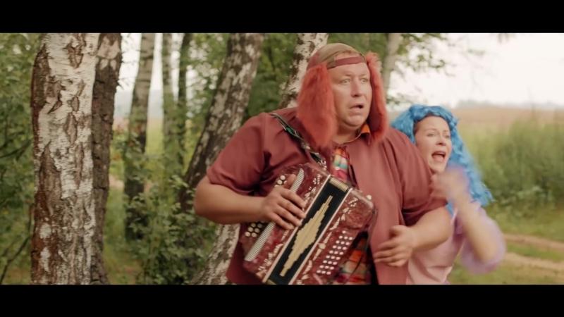 Парень из Голливуда, или Необыкновенные приключения Вени Везунчика — Тизер-трейлер (2018)