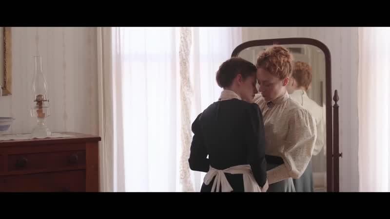 Трейлер Месть Лиззи Борден Lizzie 2019 1080р