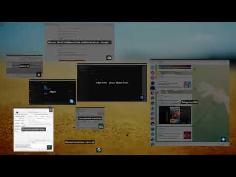 Ubuntu 18.04 LTS - что нового перед релизом?