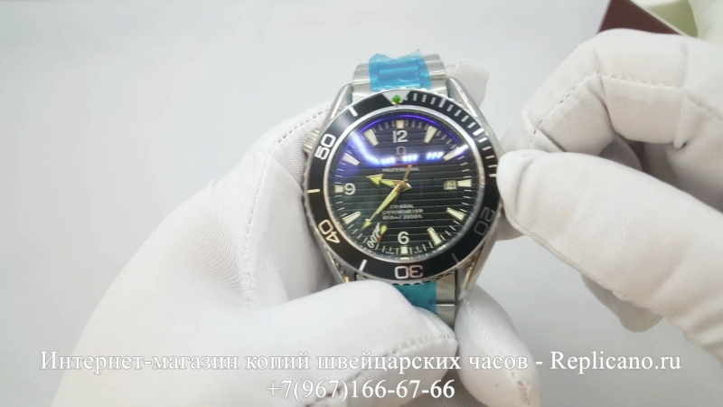 Omega - Seamaster - Planet Ocean 600m Co-Axial