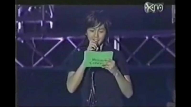 [20.08.2005] Jang Keun Suk - MC