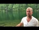 Азорские острова с Олегом Зубковым .Озера