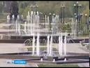 Фонтаны в Ярославле перестанут работать с 1 октября