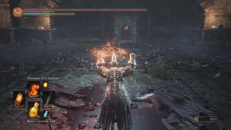 Dark Souls III Дезертир Хоквуд