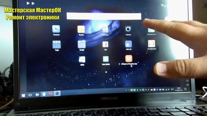 Вторая операционная система Android OS на ноутбуке и ПК за 3 минуты Музыка в ВК без ограничений