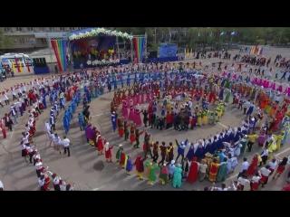 Открытый городской фестиваль национальных культур «Дружба народов»
