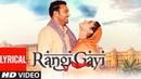 Rangi Gayi: Lakhwinder Wadali (LYRICAL) Aar Bee   Parmod Sharma Rana   Latest Punjabi Songs 2018
