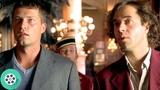 Руди и Мартин находят в багажнике миллион долларов. Достучаться до небес (1997) год.