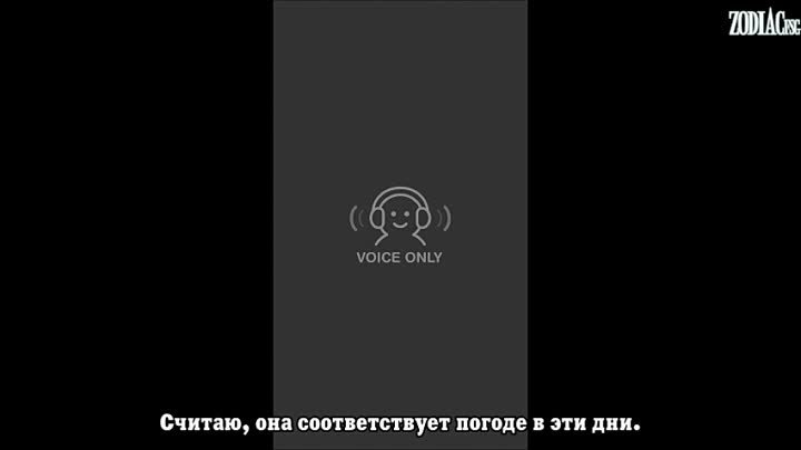 Voice Only Vlive с Субин WJSN 17 12 2017
